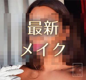 ハロウィンおもしろメイク 海外では簡単かわいい美容整形風が最新の流行?!