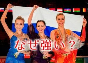 figure_russia02