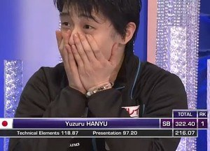 hanyuyuzuru113002