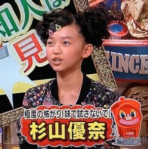 sugiyamayuna03