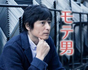 博多大吉の画像 p1_28