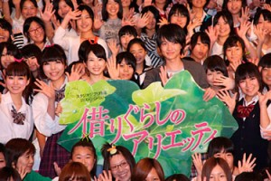 kamiki_shida120403