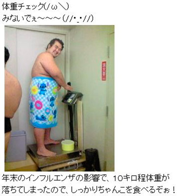 http://blogs.yahoo.co.jp/rkdyss/