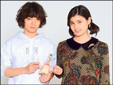 jp.news.gree.ne