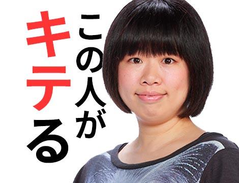 棒読み演技が話題!個性派女優 伊藤修子の経歴がすごい!
