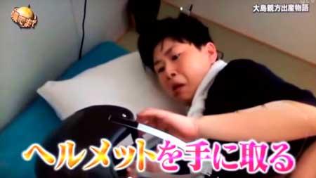 http://trendnews.idol-sokuhou.com/