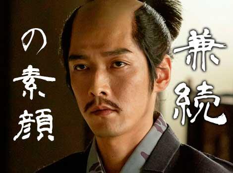 「真田丸」直江兼続役・村上新悟は声もイケメンで渋い!結婚やかわいい趣味について