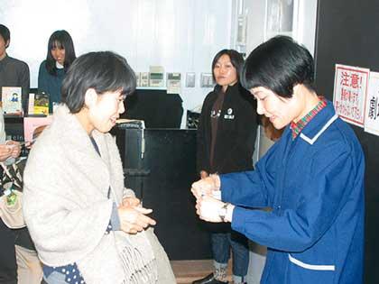 http://www.takasakiweb.jp/