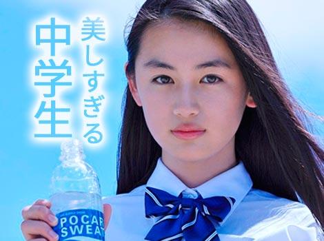 2016ポカリCM 八木莉可子は現役生徒会長で性格美人!かわいい関西弁動画も