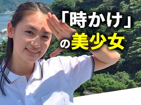 八木莉可子はあのCMの美少女だった!時をかける少女  ネットアイドル役