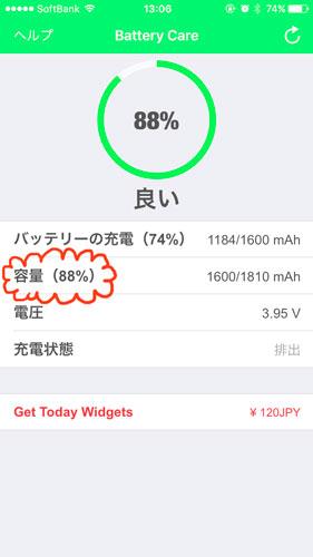 batterycare01
