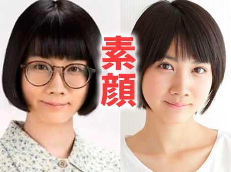 松本穂香の性格は天然だけど男前!「ひよっこ」共演 有村架純との関係は?