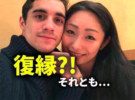 安藤美姫&ハビエルの破局の噂は嘘か復縁か?!沖縄旅行を満喫していた