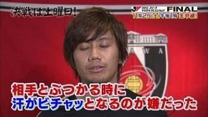 kashiwagiyousuke111602
