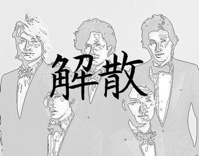 【ジャニーズ】円満退社→芸能界復帰して成功した人は?SMAPや田口の今後はどうなる?