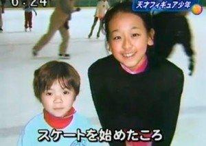 5歳位の宇野選手と中学生の浅田選手