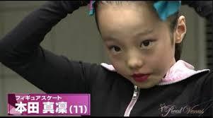 http://beautiful7stars.jp/