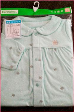 後藤真希さんが西松屋で買ったベビー服