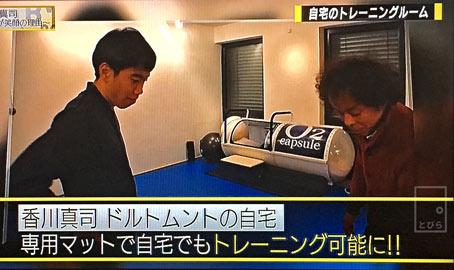 kagawashinji012701