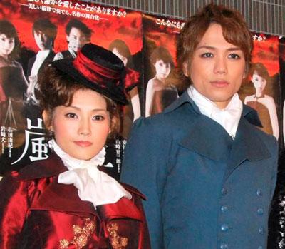 http://news.ameba.jp/