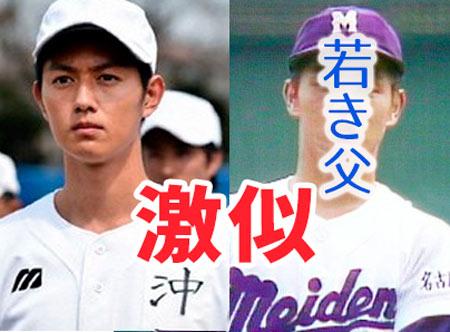 工藤阿須加 若き日の父工藤公康との激似画像&テニス対決動画 母妹の顔も