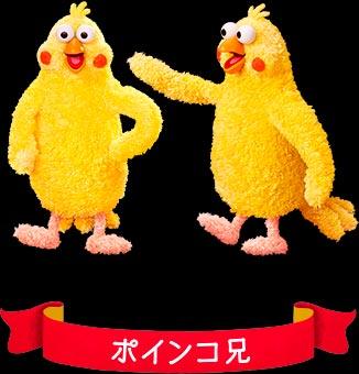 www.nttdocomo.co.jp