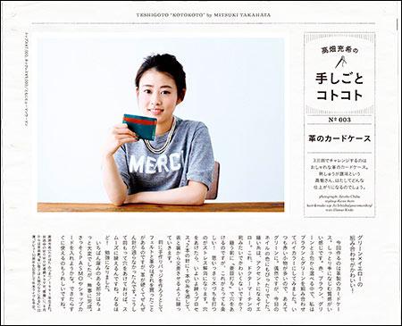 http://treasurenews.jp/