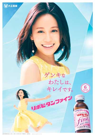 maedaatsuko062001