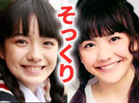 小島藤子と松井愛莉 似てる二人が共演!姉妹?双子?