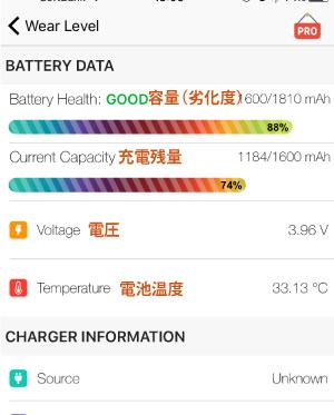 batterylife02