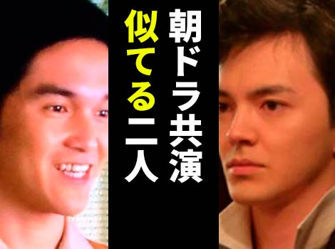 べっぴんさん共演  林遣都と中島広稀はそっくり?!似てるのは顔だけじゃなかった