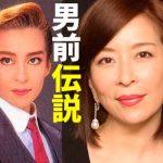 【ガチ】真矢ミキの宝塚トップ時代が想像の20倍男前だった!