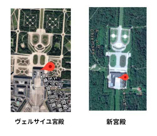 宮殿の庭比較