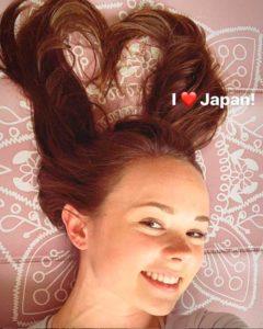 マライア・ベルの日本大好き画像