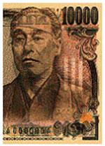 新紙幣の偽造防止対策